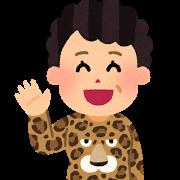 ヒョウ柄シャツのおばさん